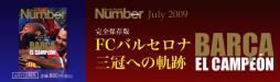 numberplus_0907_mag.jpg