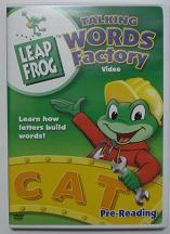 LeapFrog DVD words factory