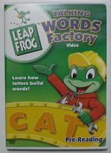 LeapFrog DVD words factory