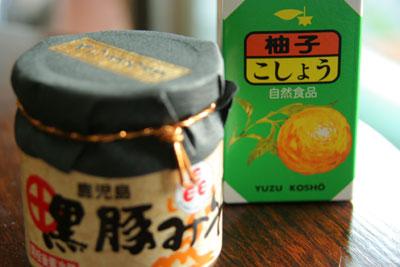肉味噌&柚子胡椒