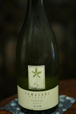 ヤマザキワイン