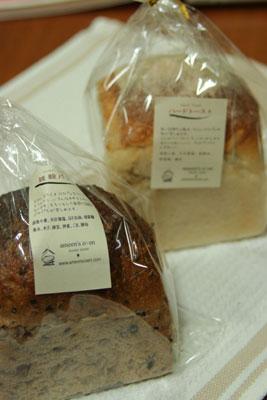 雑穀&ハードトースト