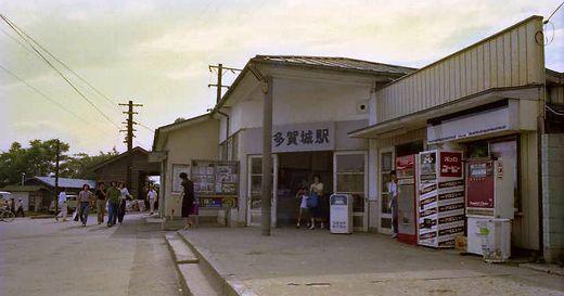 1980年北海道旅行010-1