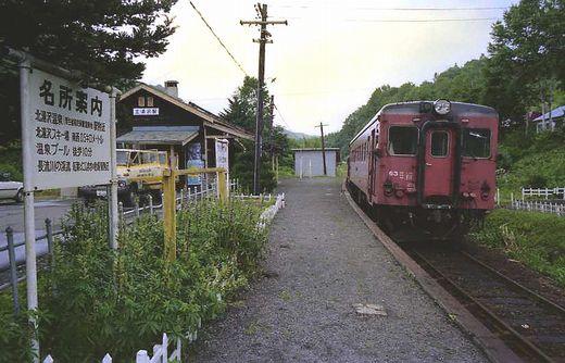 1980年北海道旅行001-1