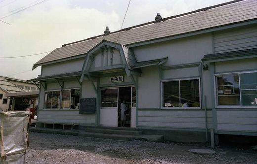 1980年北海道旅行038-1