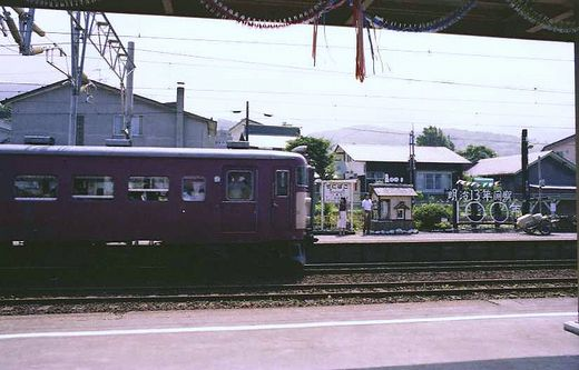 1980年北海道旅行040-1