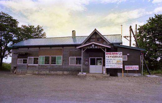 1980年北海道旅行061-1