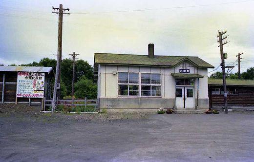1980年北海道旅行063-1