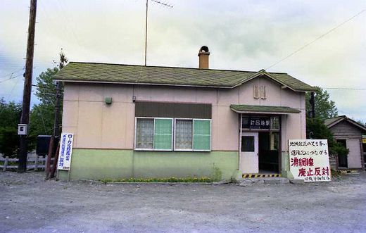 1980年北海道旅行064-1