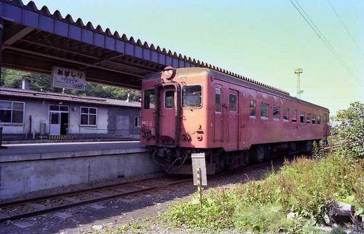 1980年北海道旅行067-1