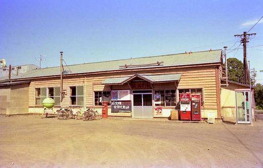 1980年北海道旅行069-1女満別