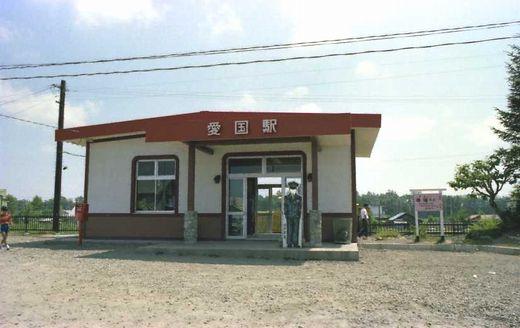 1980年北海道旅行083-1