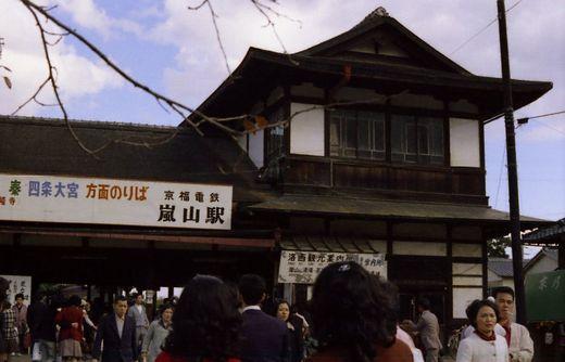 19731111京福嵐山線736-1