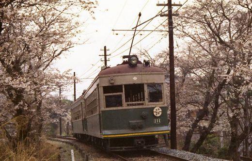 19740407京福嵐山・叡山線749-1
