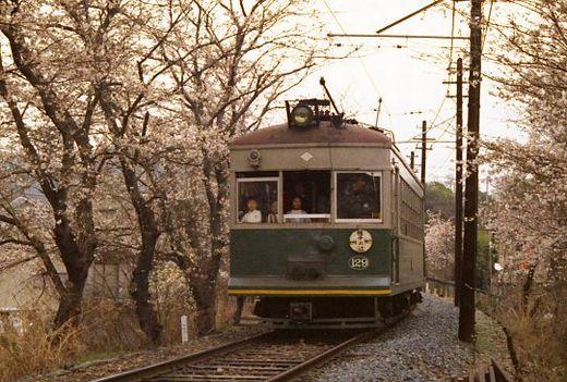 19740407京福嵐山・叡山線750-1