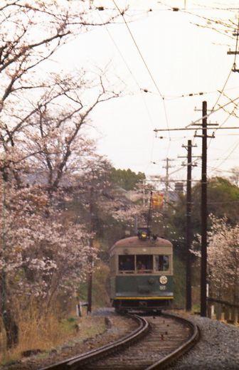 19740407京福嵐山・叡山線751-1