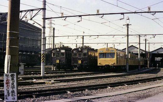 19791130鶴見線・江ノ電111-14