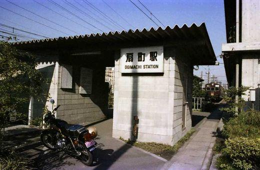 19791130鶴見線・江ノ電140-36