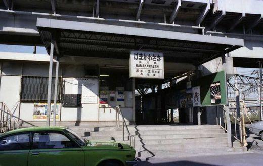 19791130鶴見線・江ノ電135-43