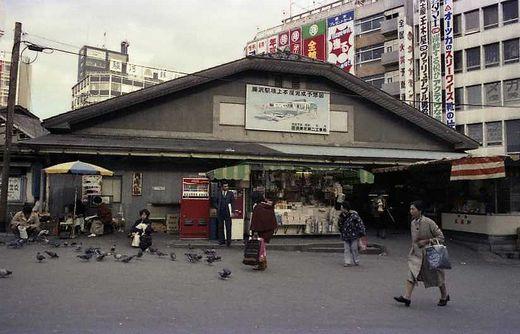 19791130鶴見線・江ノ電146-12