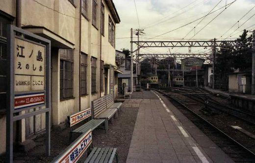 19791130鶴見線・江ノ電155-14