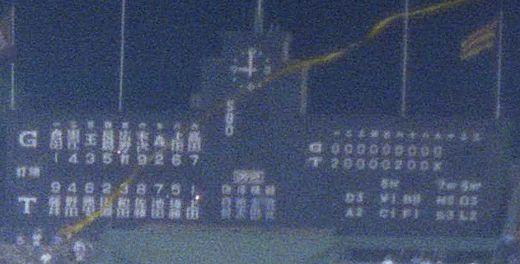 19730701阪神国道線061-3