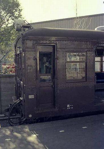 19791130鶴見線・江ノ電152-47-1