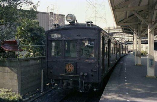 19791130鶴見線・江ノ電148-46-2