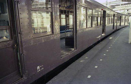19791130鶴見線・江ノ電151-47-2
