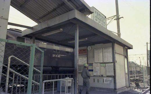 19791130鶴見線・江ノ電134-42-2