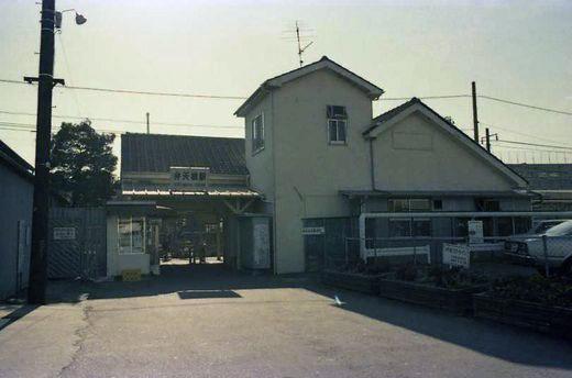 19791130鶴見線・江ノ電121-17-2