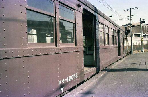 19791130鶴見線・江ノ電138-34-2