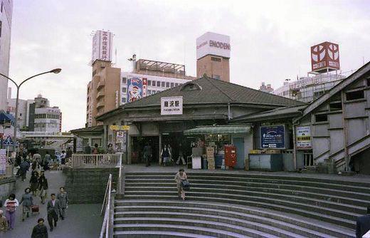 19791130鶴見線・江ノ電147-11-2