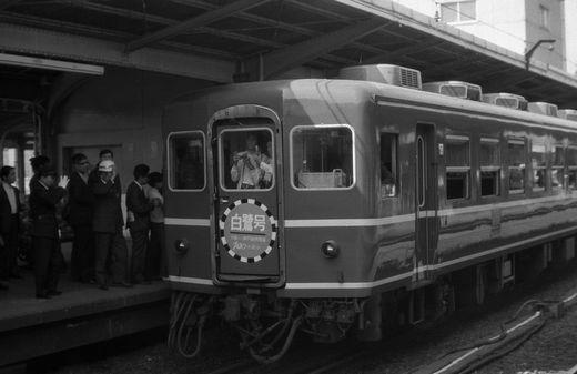 1974年5月2日SL白鷺号457-1
