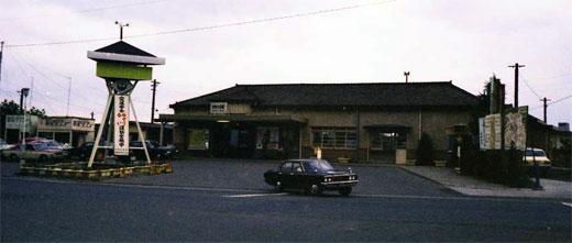 19780621奥久慈サイクリング080-1