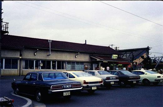 19780621奥久慈サイクリング081-1