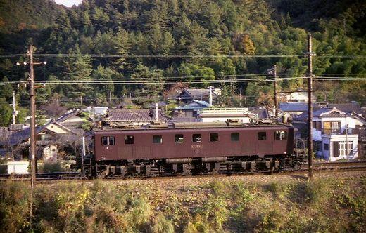 19761123山中渓693-1