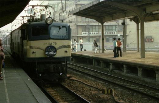 19741123播但・福知山153-1