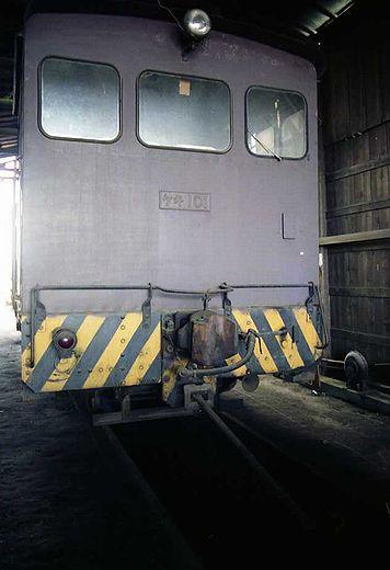 19800510茨城交通・日立電鉄169-1