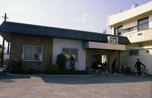 19800510茨城交通・日立電鉄199-1