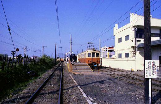 19800510茨城交通・日立電鉄200-1