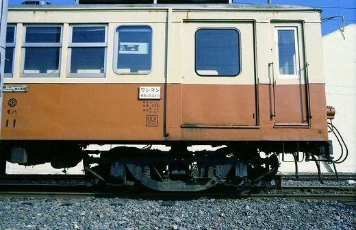19800510茨城交通・日立電鉄193-1