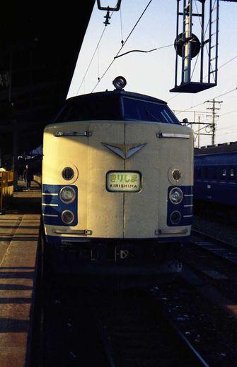 19750211笠岡・金崎隧道212-1