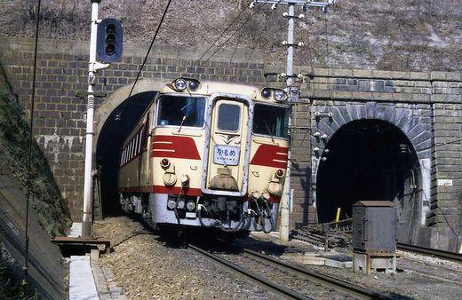 19750211笠岡・金崎隧道220-1