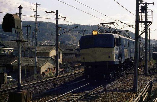 19750211笠岡・金崎隧道219-1