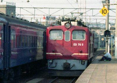 19730717福井駅254-1