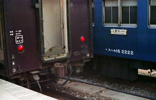 19730717福井駅250-1