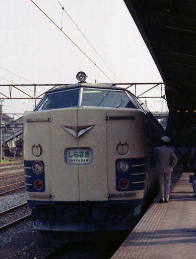 19730717福井駅248-1