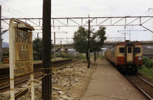 19730902片町・関西線238-1