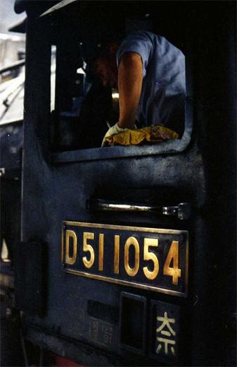 19730902片町・関西線229-1